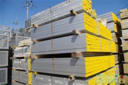 リース アルミ鋼管1.5m